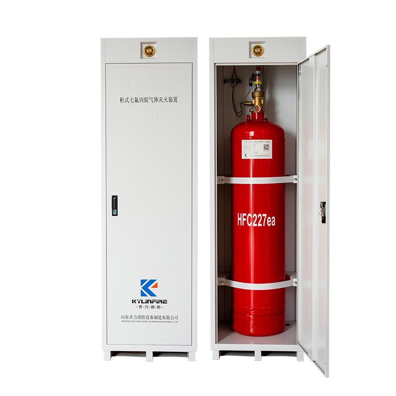 柜式七氟丙烷气体灭火装置(单瓶组)